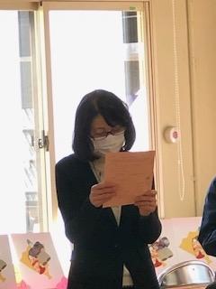 f:id:encho-sensei:20210218194737j:plain