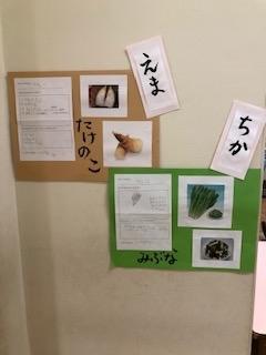 f:id:encho-sensei:20210219140823j:plain