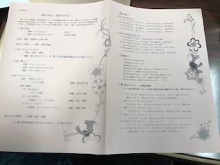 f:id:encho-sensei:20210219163243j:plain