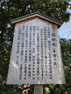 f:id:encho-sensei:20210225204207j:plain