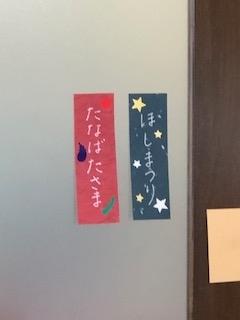 f:id:encho-sensei:20210607121841j:plain