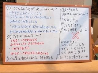 f:id:encho-sensei:20210609151754j:plain