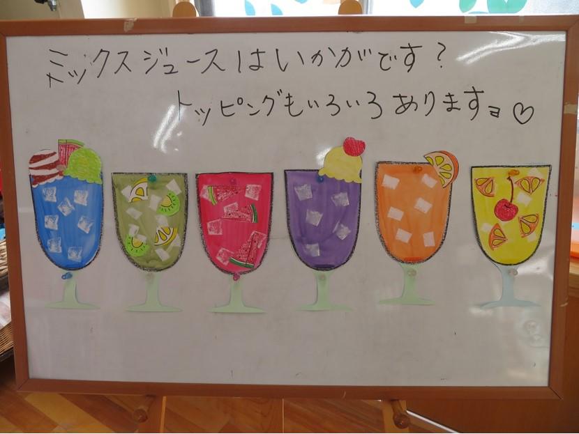 f:id:encho-sensei:20210611194549j:plain