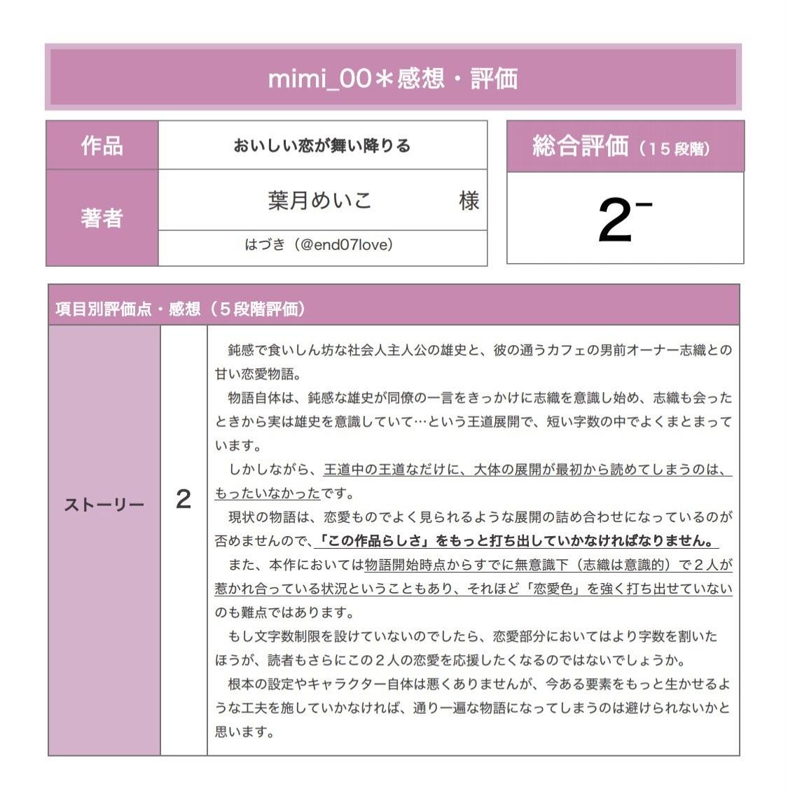 f:id:end07love:20200401102407j:plain