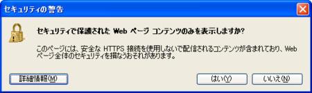 20100903104516