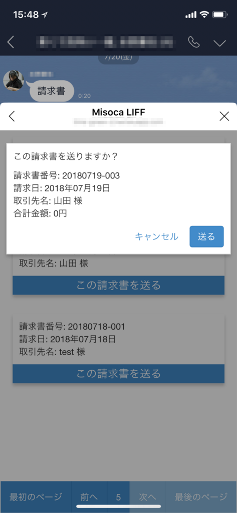 f:id:endash:20180823085623p:plain