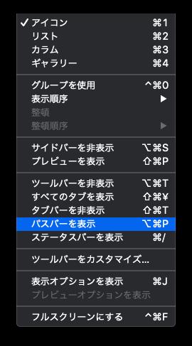 f:id:endo_hizumi:20190718113755p:plain