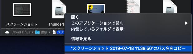 f:id:endo_hizumi:20190718114121p:plain