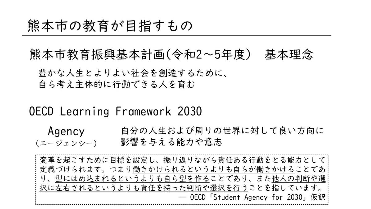 f:id:endohiromichi:20200918010234j:plain