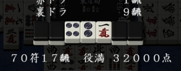 f:id:endotakashi1992:20160924202540p:plain