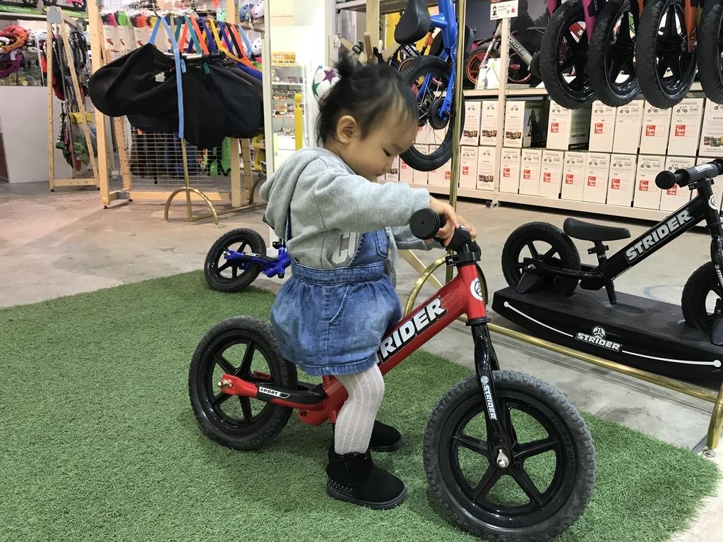 ストライダー スポーツ デビュー 1歳3ヶ月 コドモディーポ