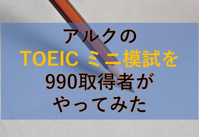 f:id:eng_tm:20200524165856p:plain