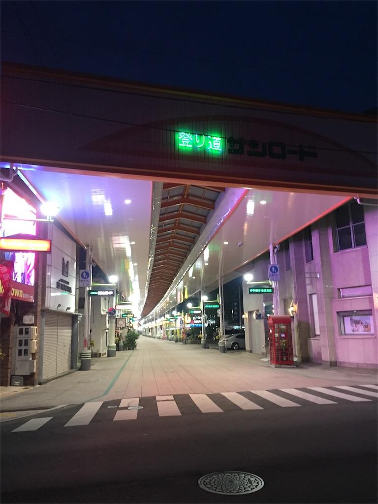 f:id:engekinohito:20170509221201j:image