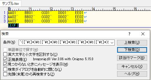 f:id:engineer-kiyo:20201220012853p:plain