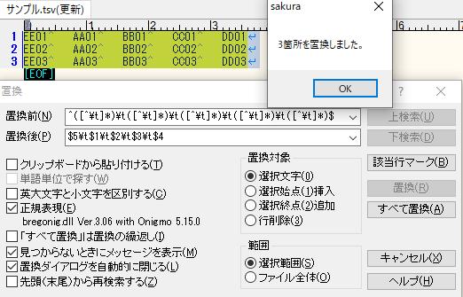 f:id:engineer-kiyo:20201220013402p:plain