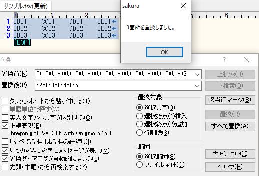 f:id:engineer-kiyo:20201220014210p:plain