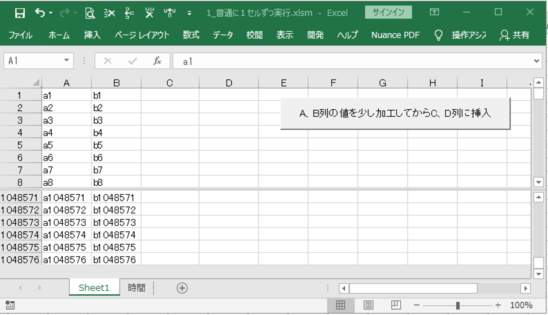 f:id:engineer-kiyo:20210116190242p:plain