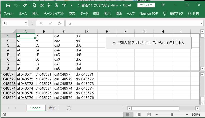f:id:engineer-kiyo:20210116191815p:plain
