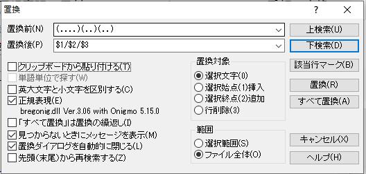 f:id:engineer-kiyo:20210203234809p:plain