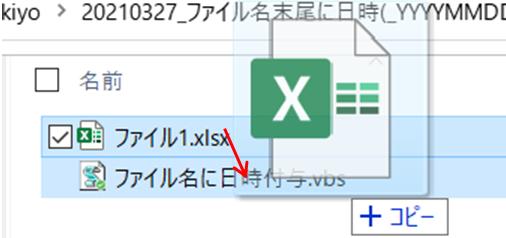 f:id:engineer-kiyo:20210327185849p:plain