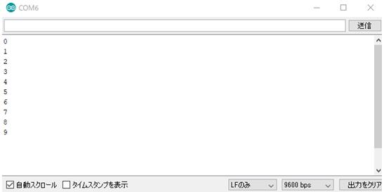f:id:engineer-paju:20200321154307p:plain