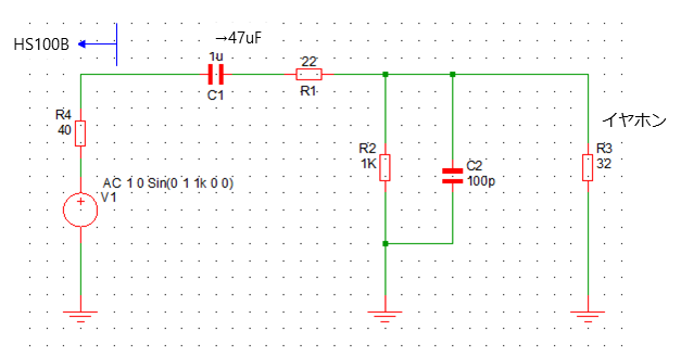 f:id:engineer-paju:20211016184718p:plain