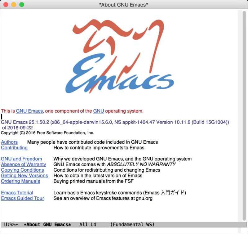 Emacsの起動画面