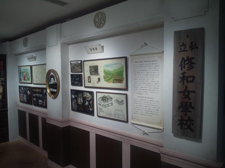 「花子とアン」特別展 修和女學校パネル