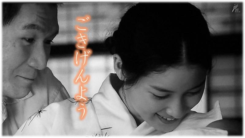 花子とアン第128回 もも結婚、そして朝市も!