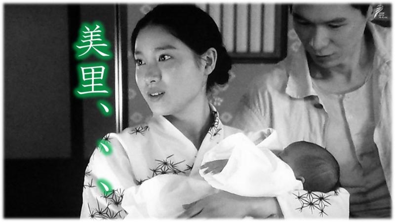 花子とアン第129回 命名、美里 てるてる坊主のテル