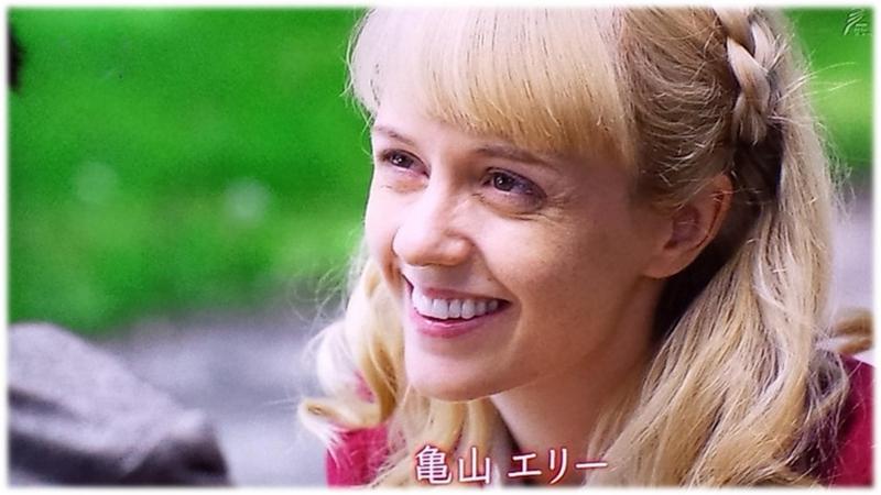 「はい!」 亀山エリー シャーロット・ケイト・フォックス