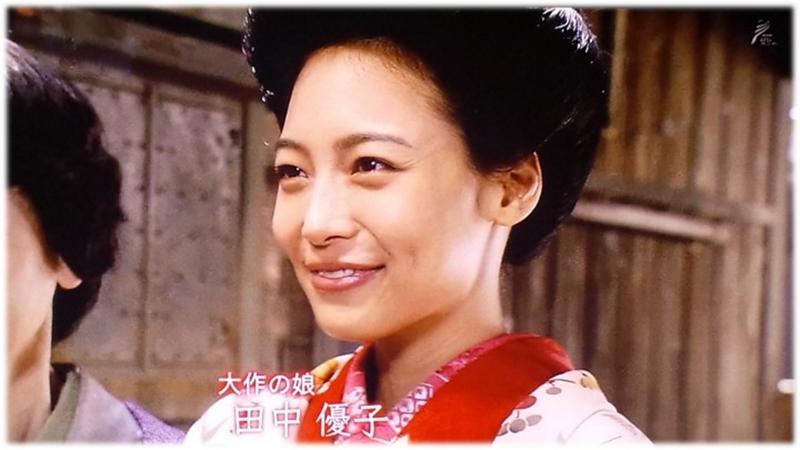 大作の妻、田中優子役は相武紗季さん。
