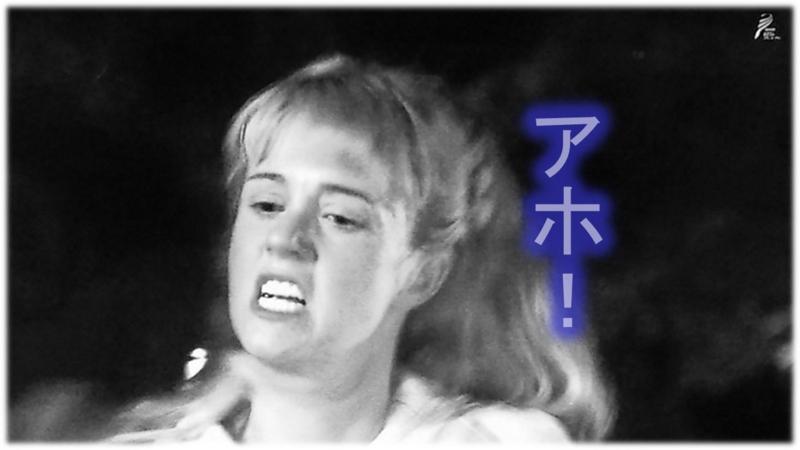 マッサン第12回 スコッチブロス、味はPerfect! でもピンチ! そしてアホ!(涙)  エリー シャーロット・ケイト・フォックス