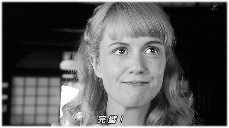 E: Perfect! (完璧!) エリー シャーロット・ケイト・フォックス