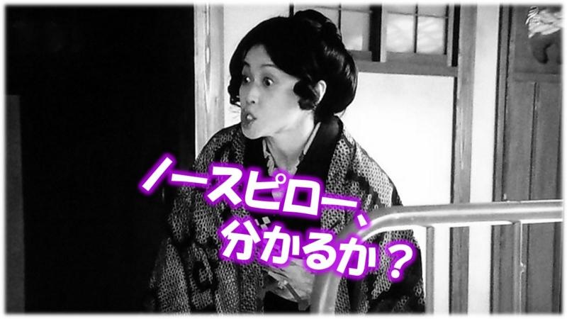マッサン第13回 キャサリン役の濱田マリさん登場! ノースピロー、分かるか?