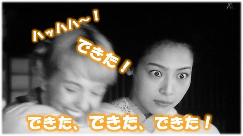 マッサン第15回 エリーの米炊き特訓 はじめチョロチョロ、中パッパ、赤子泣いても蓋取るな! 相武紗季 シャーロット・ケイト・フォックス