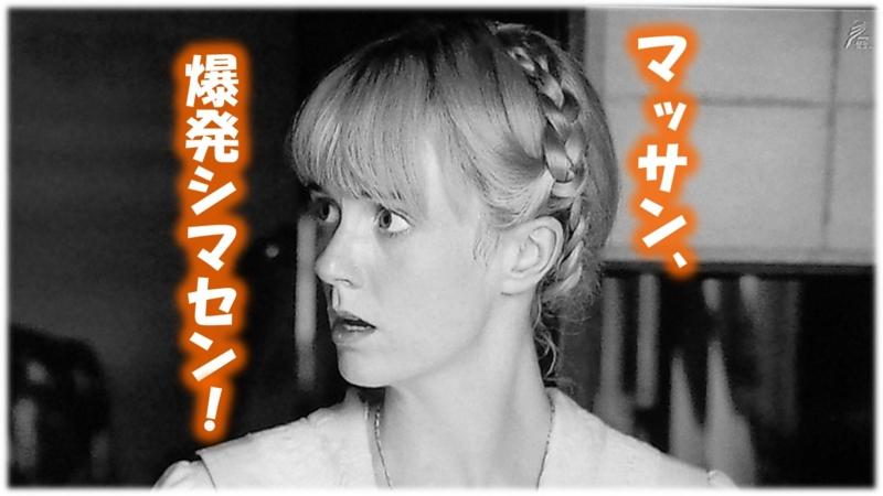 マッサン第19回 マッサン、爆発シマセン!