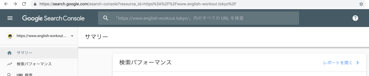 f:id:english_workout:20190329030823p:plain