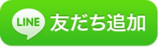 f:id:englishquest:20180201223712j:plain