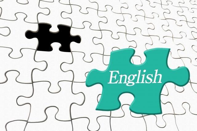 f:id:englishquest:20200127193645j:plain