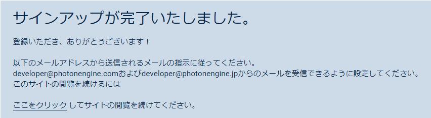 f:id:enia:20210311154324p:plain