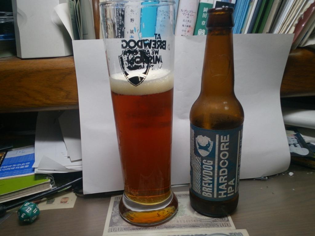 f:id:enigma_beer:20160801232643j:plain