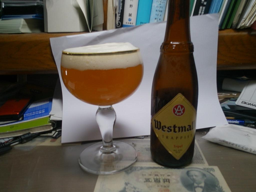 f:id:enigma_beer:20160806222742j:plain