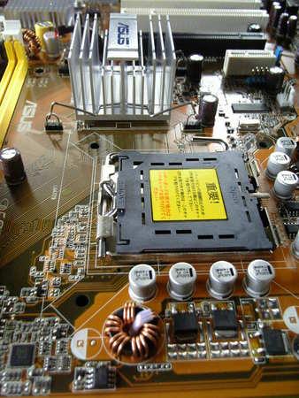 Asus Motherboard P5B