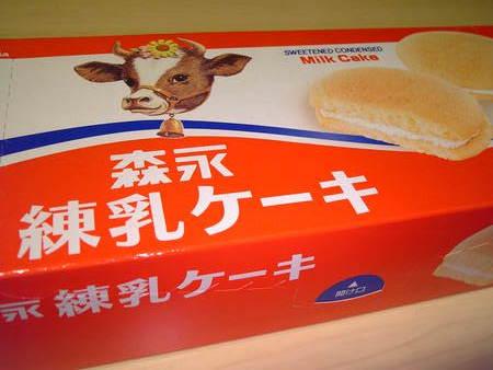 森永練乳ケーキ
