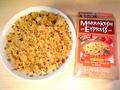 [food][食]couscous