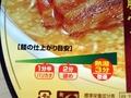 [food][食]博多だるま