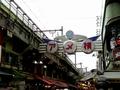 [tokyo][ueno][東京][上野]アメ横