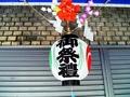 [tokyo][ueno][東京][上野]
