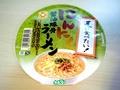 [food][食]夏に食べたいにんにく醤油豚骨ラーメン